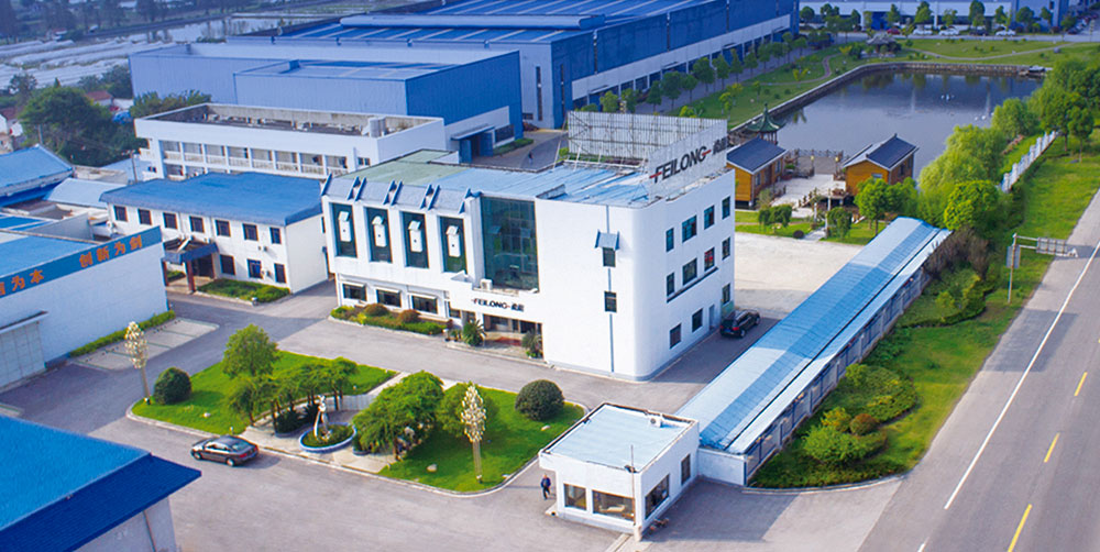 Suzhou Meson Nonwoven Technology Co., Ltd.